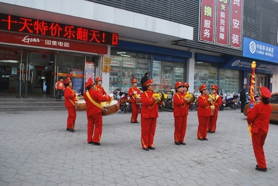 band in red