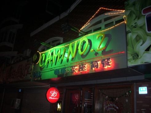 bar in nantong