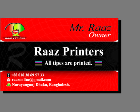 Mehndi visiting card design cdr download free vector download beautiful business card reheart Image collections