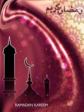 beautiful celebration ramadan kareem bright colorful vector