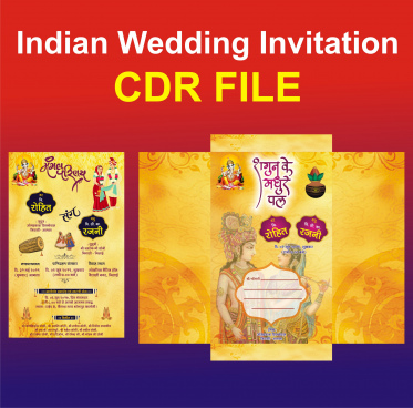 beautiful indian wedding invitation