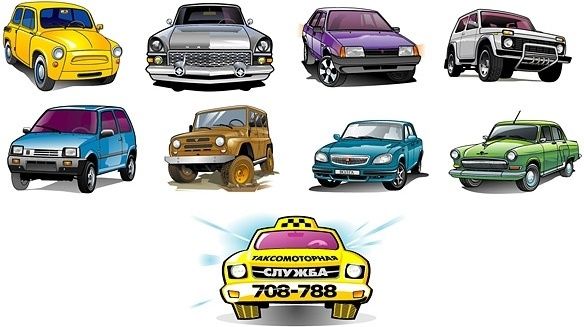beautiful variety of cars vector 3