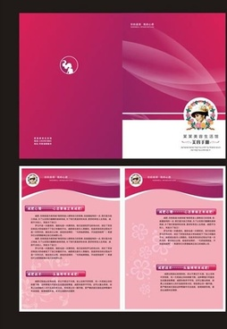 brochure template modern pink design curves ornament