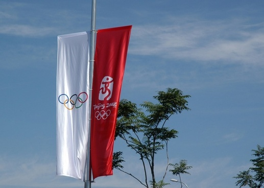 beijing 2008 olympics banners