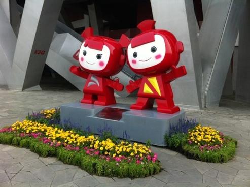 beijing olympic park mascot