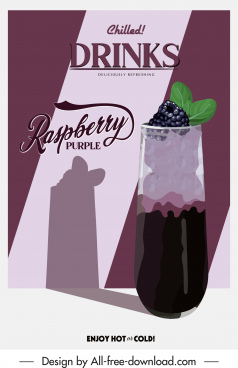 beverage poster template raspberry sketch classic silhouette decor
