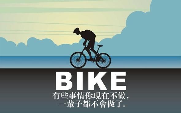 bike bike humanoid silhouette vector