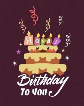 birthday banner cute layer cake icon decoration