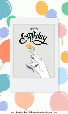 birthday card cover template balloon petal decor