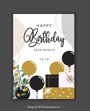 birthday card template flat ballons gift box sketch