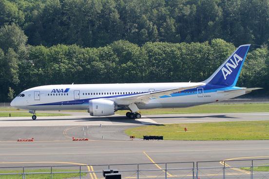 boeing 787 8 dreamlinern787ex