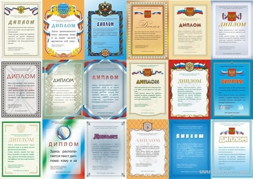 certificate border templates modern formal elegant design