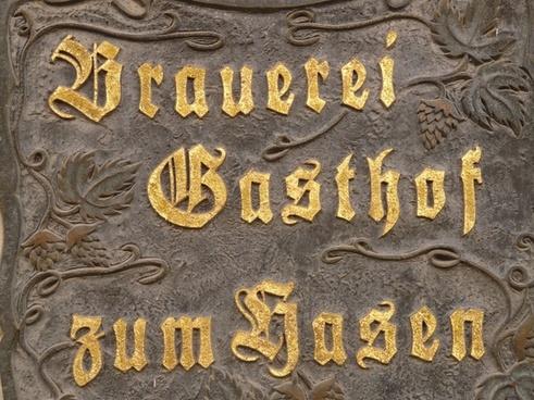 brewery shield gasthof