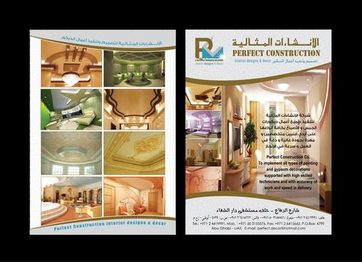 brochure a4 perfect construction
