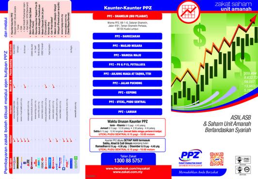 brochure leaflet template brochure