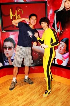bruce lee and me in hong kong china