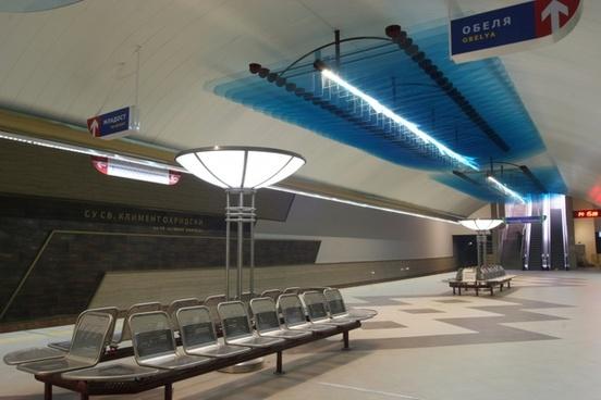 bulgaria metro station