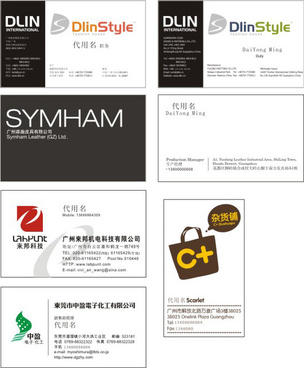 business card templates 2 art vector