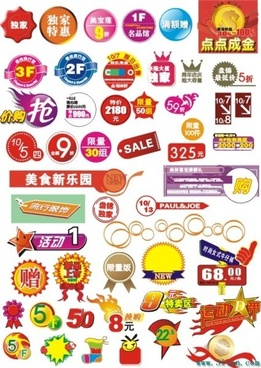 sales tags collection colored modern shapes chinese decor