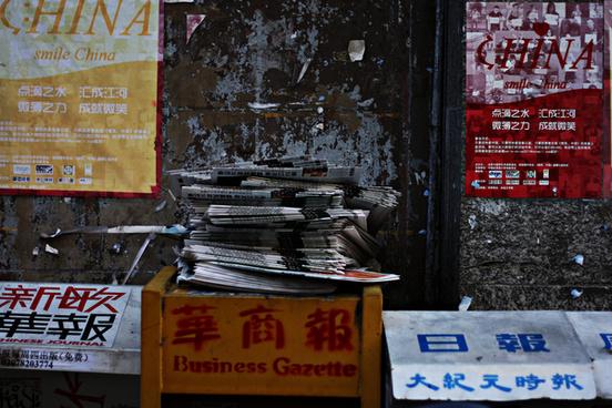 business gazette