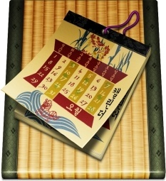 Calendar alt