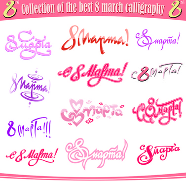 calligraphy 8 march womens day logos vector