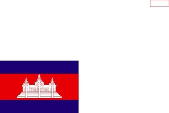 Cambodia clip art