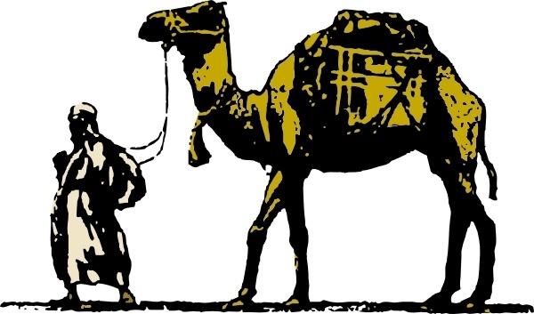 Camel clip art
