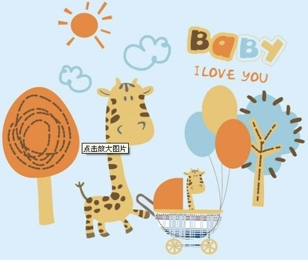 cartoon giraffe baby card vector
