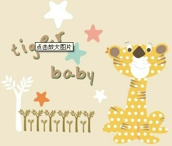 cartoon tiger baby card vector