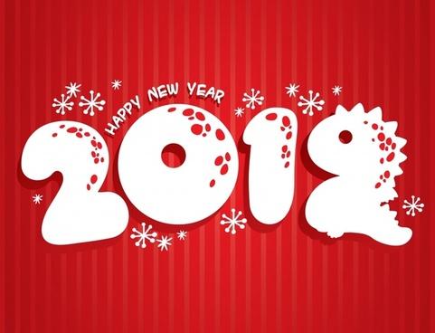 cartoon vector font snowflake 2012pop