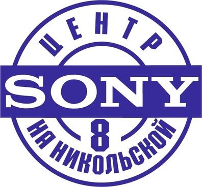 center sony nikolskaya