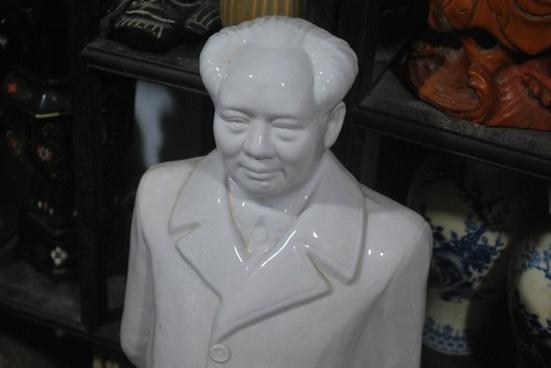 ceramic mao