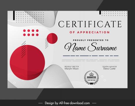 certificate template elegant curves circles decor