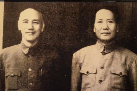 chiang vs mao