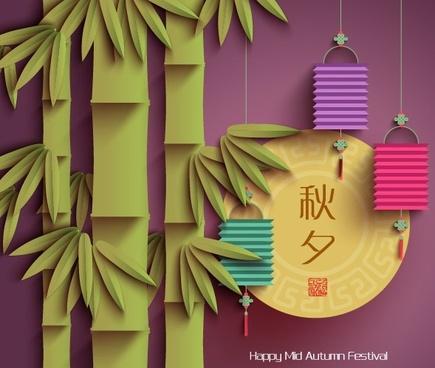china mid autumn festival creative vector