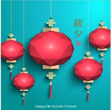 china mid autumn festival creative vector