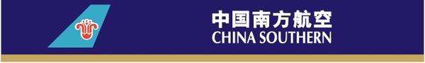 china southern 0
