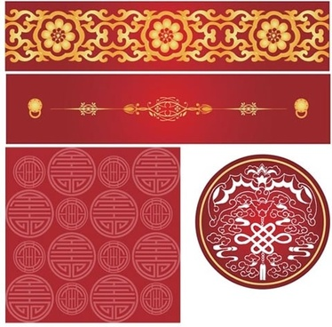 china traditional decorative elements symmetrical seamless sketch