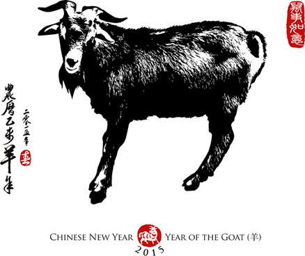 chinese15 goat year vector