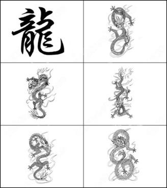 chinese dragon brush