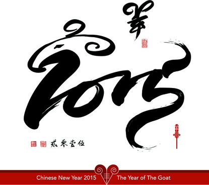 chinese new year15 background vector
