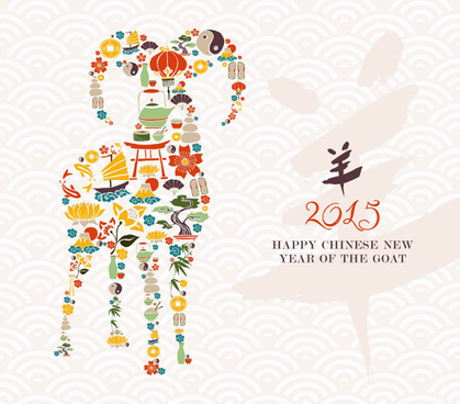 chinese new year elements and goat background vector