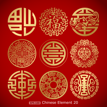 Chinese Pattern Styles Vector