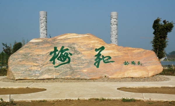 chinese rock