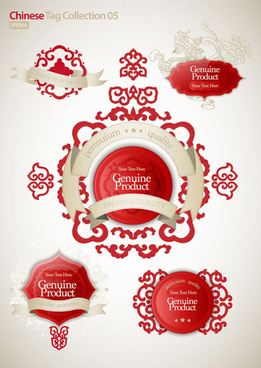 chinese style red labels vector