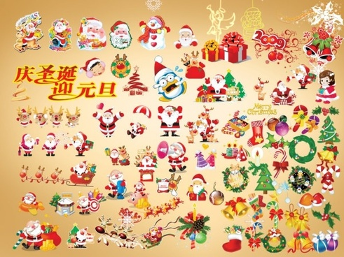 christmas elements psd collection