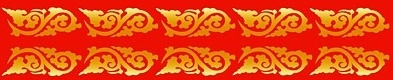 classical chinese auspicious decorations vector
