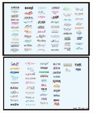 chinese fonts collection colored modern calligraphic sketch
