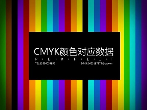 cmyk corresponding data image version